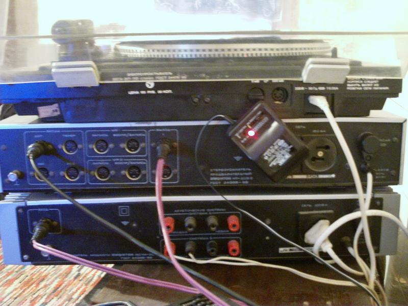 Вега ЭП 110 стерео.