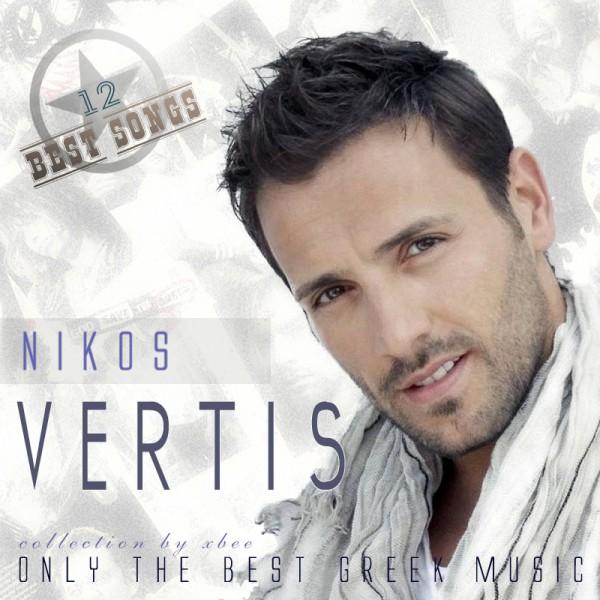 Nikos vertis 12 best songs