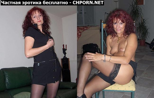 kto-hochet-intima-v-simferopole-bez-registratsii