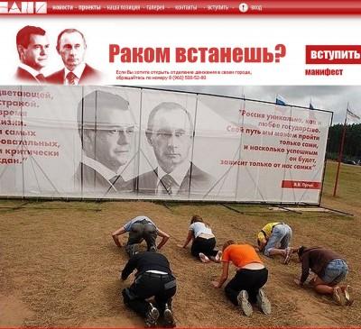 Россия нарушает суверенитет Украины и Грузии, - глава Пентагона - Цензор.НЕТ 8441