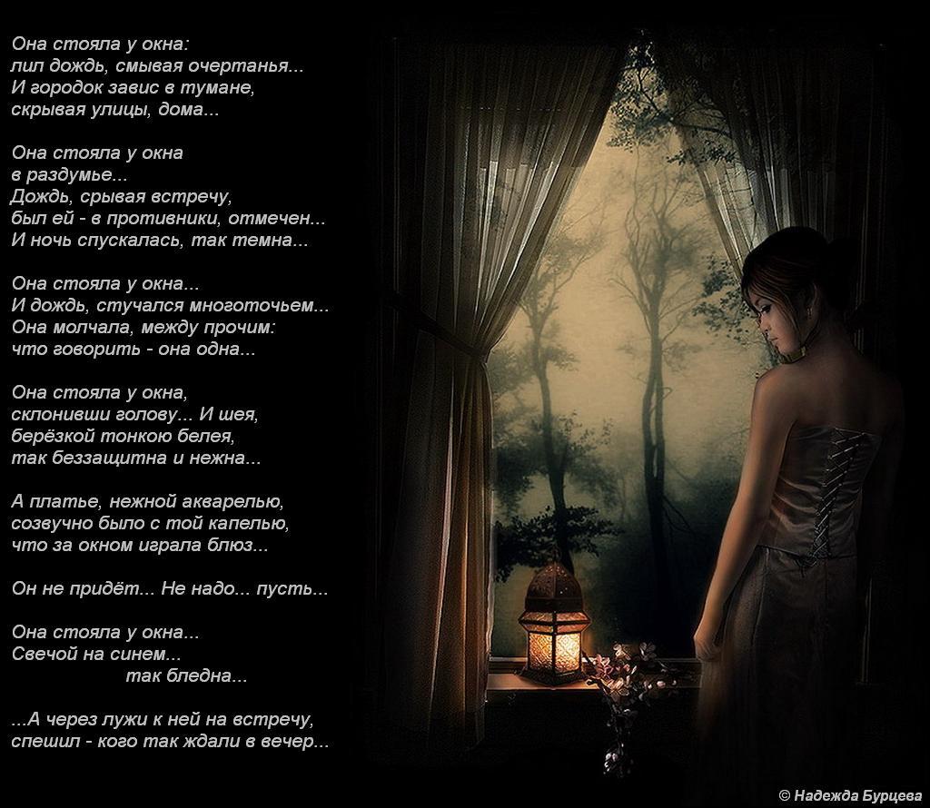 Любовь (со стихами) 1