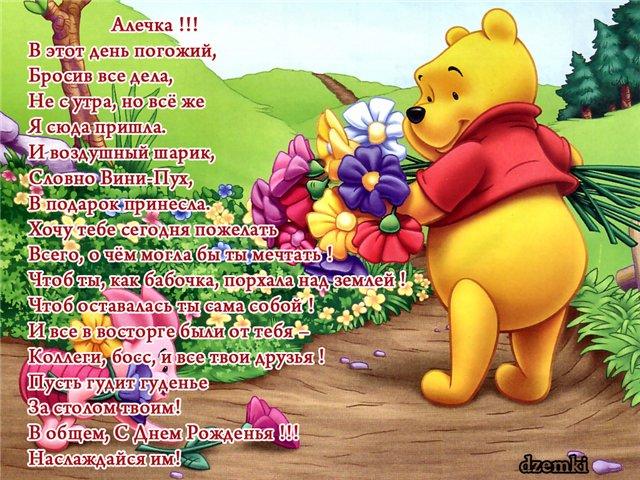 Стихи для поздравления любимой девушки с днем рождения 32