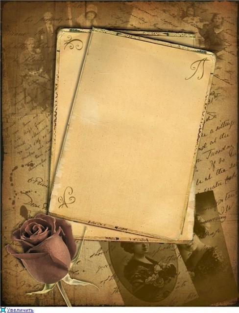 Дневники рамки для фото