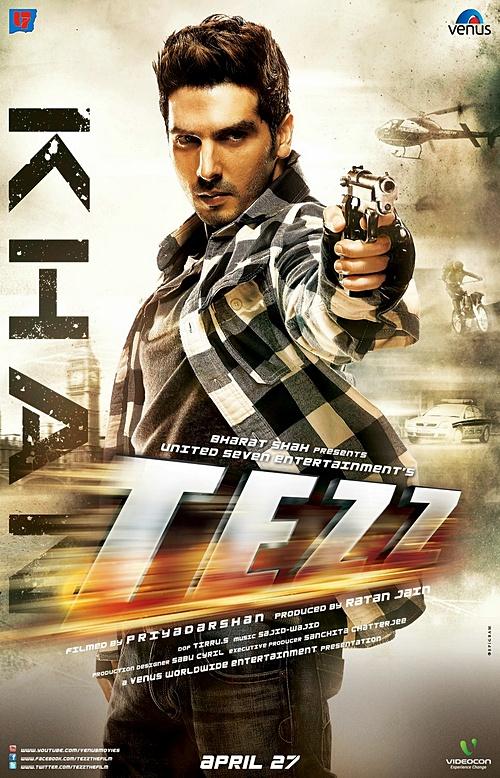 Tezz.2012