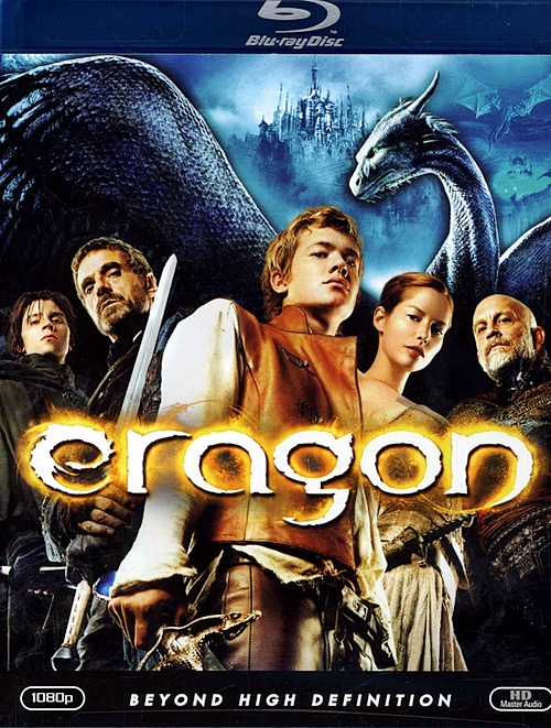 eragon2006