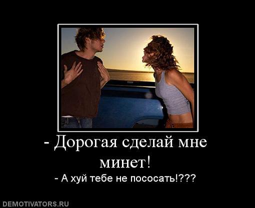 ya-obozhayu-delat-muzhchine-minet