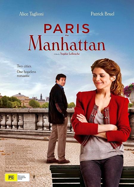 paris--manhattan-2012-poster