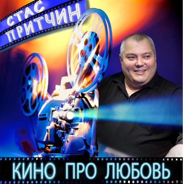 ���� �������� 2013 ����