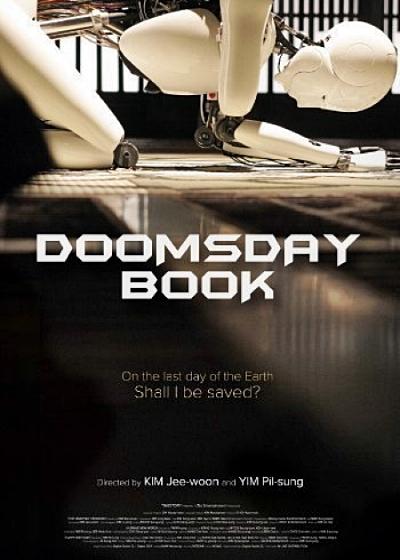 Doomsday.Book.2012
