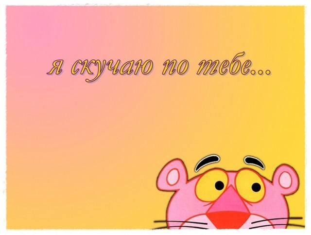 yaskuchaupotebeotkritka_0004