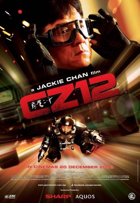 Chinese.Zodiac.2012