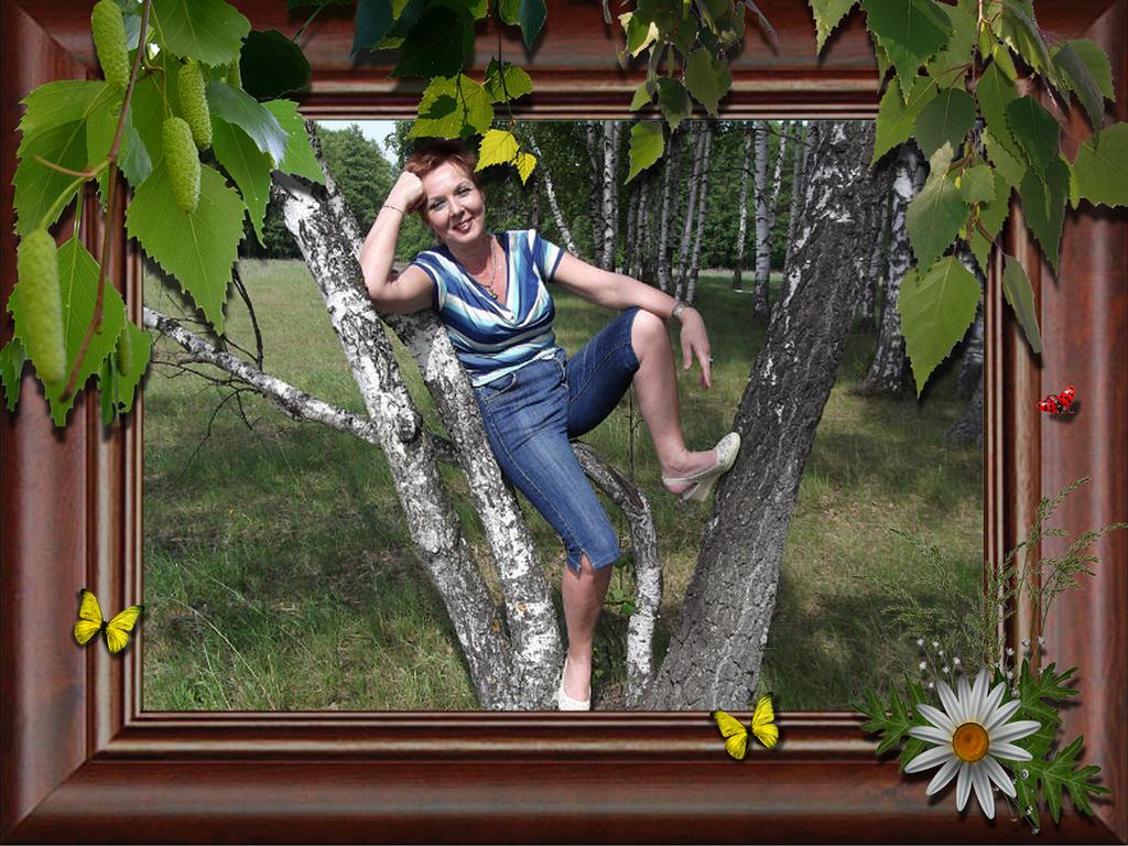 V_lesu