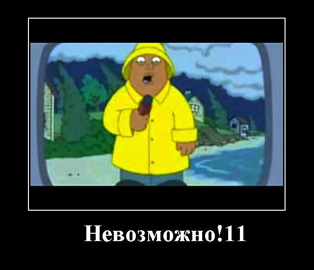 weathern