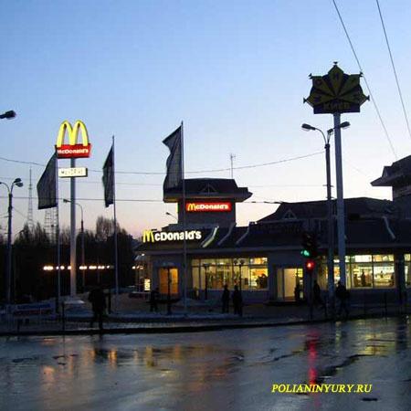 donetsk_20120420_2041407113