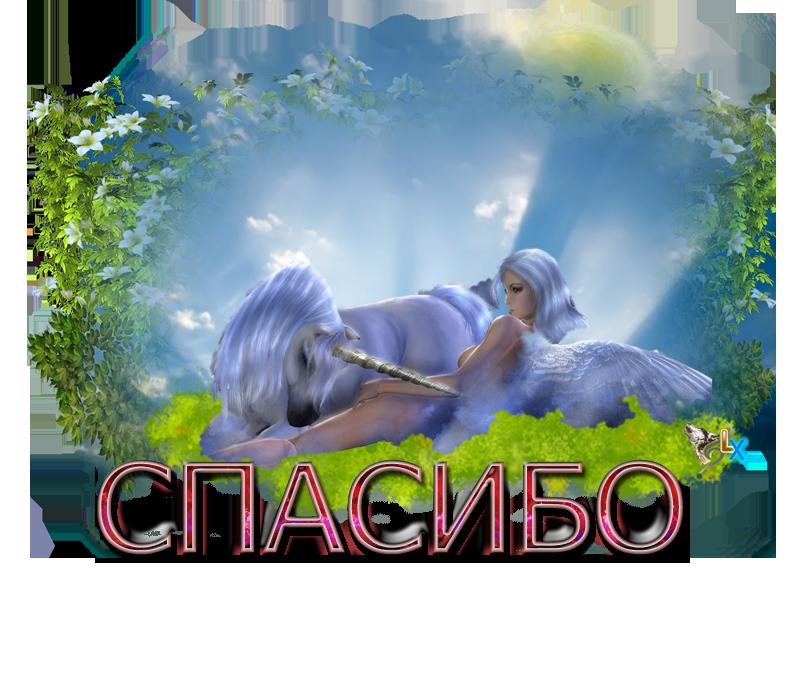 72_yapfiles.ru