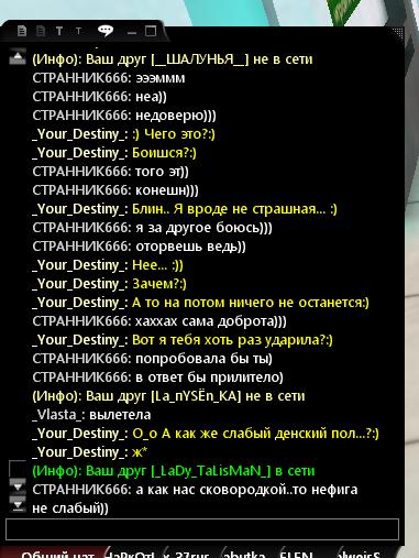 Захват-8