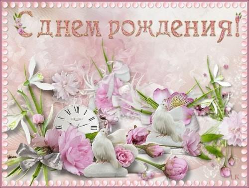 Оригинальные открытки с днём рождения женщине своими руками