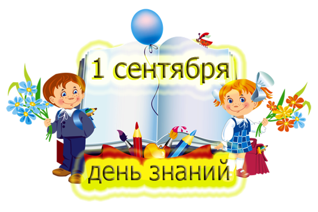 http://s02.yapfiles.ru/files/685704/0_88932_df58da9d_XL.png