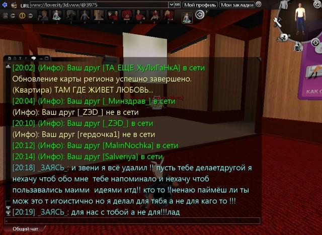 _ЗАЯСЬ_-10-31-2013-20-20-3-625
