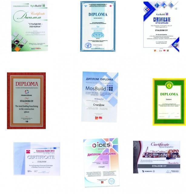 сертифик