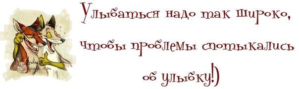 106306961_large_1382321901_frazochki7