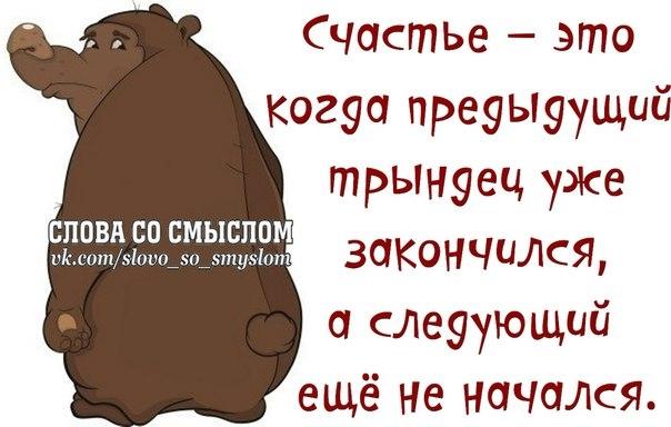 106306948_large_1382321859_frazochki1