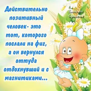 0_d55da_529706e2_M