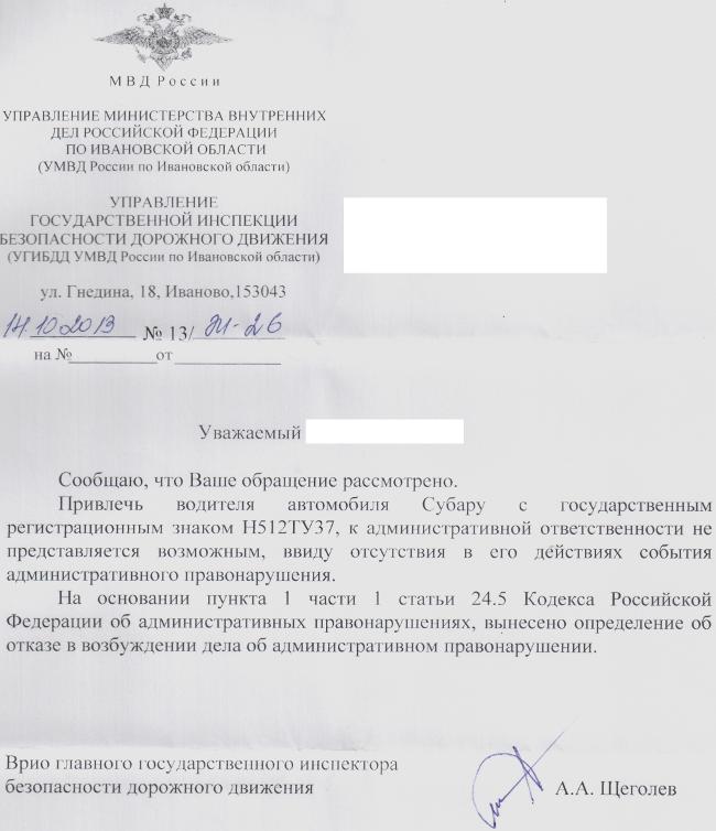 н512ту37(02)