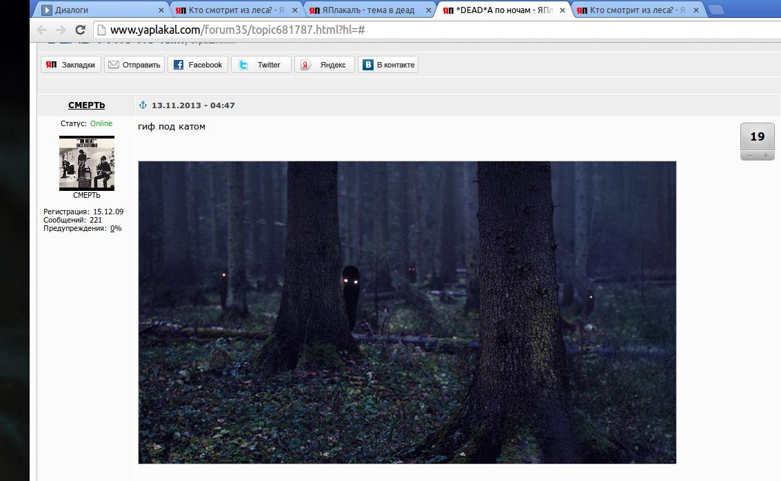 Снимок экрана от 2013-11-13 17:30:09
