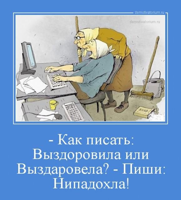 demotivatorium_ru_34183