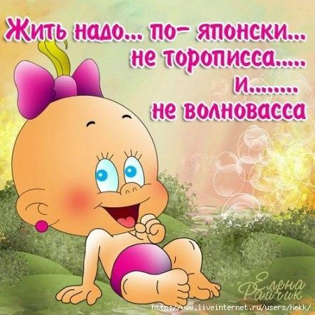 106712942_large_big