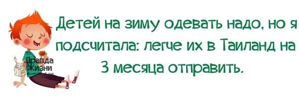 106954122_1383851218_frazochki13