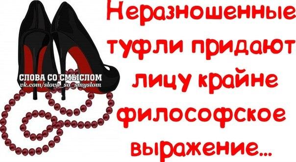 107106956_1384198099_frazochki7