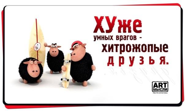 107106963_1384198128_frazochki12