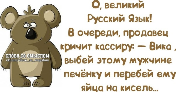 107106955_1384198097_frazochki4