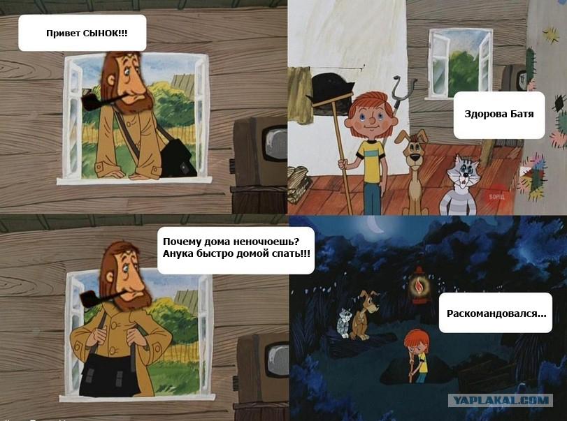 Pechkin