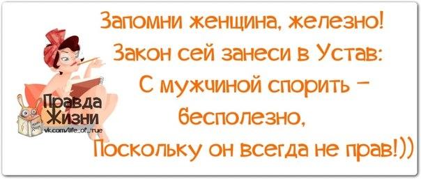 107540927_1385492158_frazochki16