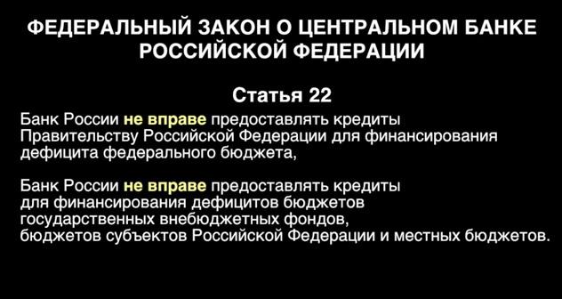 zentrobank22