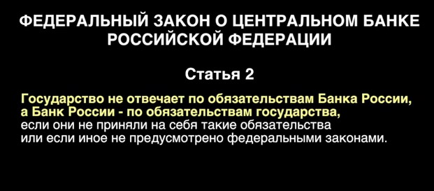 zentrobank2