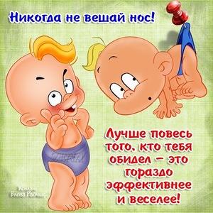 0_db13b_c5ffd59f_M