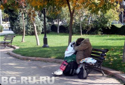 Бомжики в Болгарии