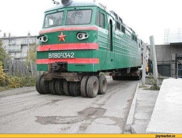 бронепоезд
