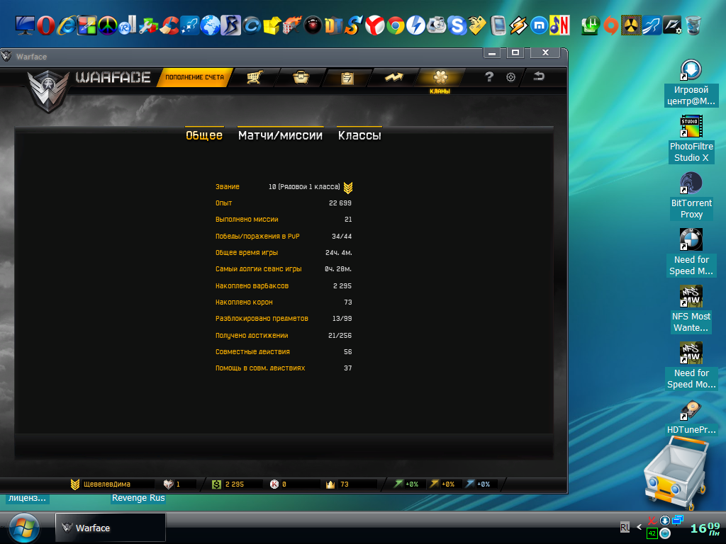 screenshot_2013_12_07_15_28_02