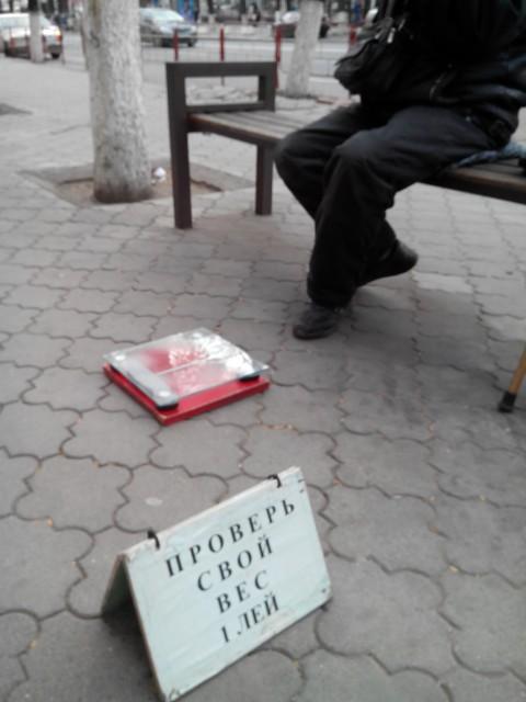 Бизнесс по-молдавски