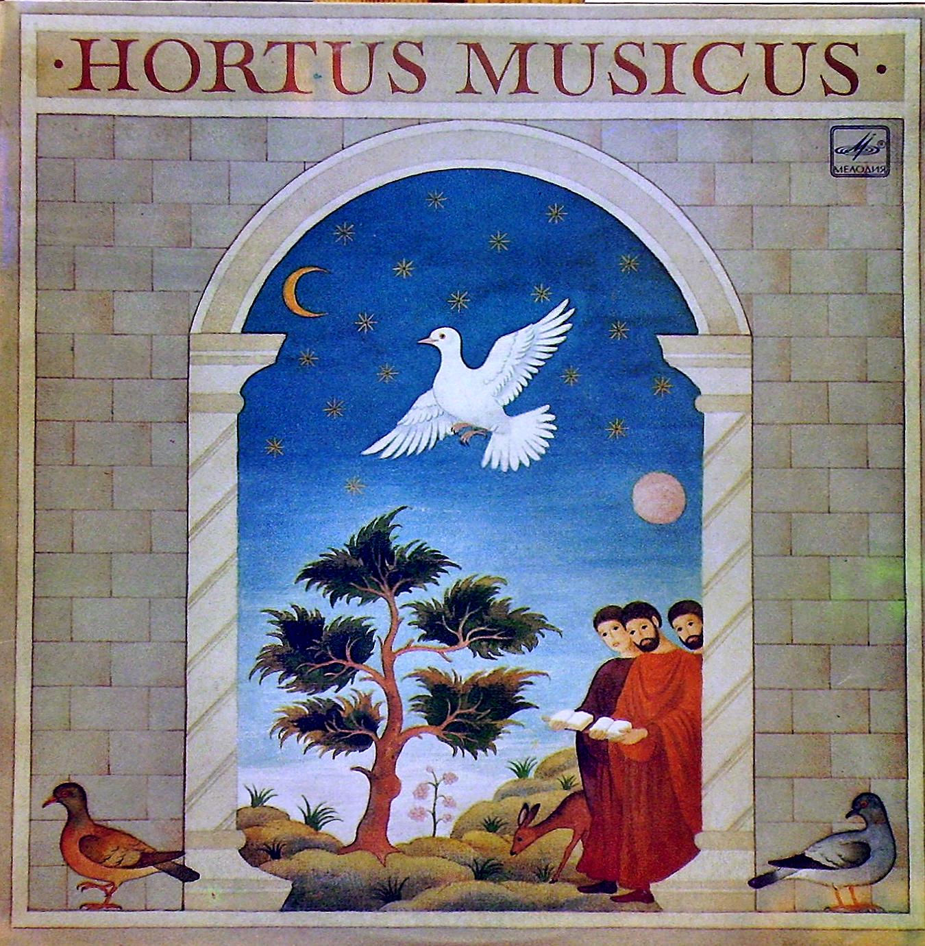 КОН H. MUSICUS 83