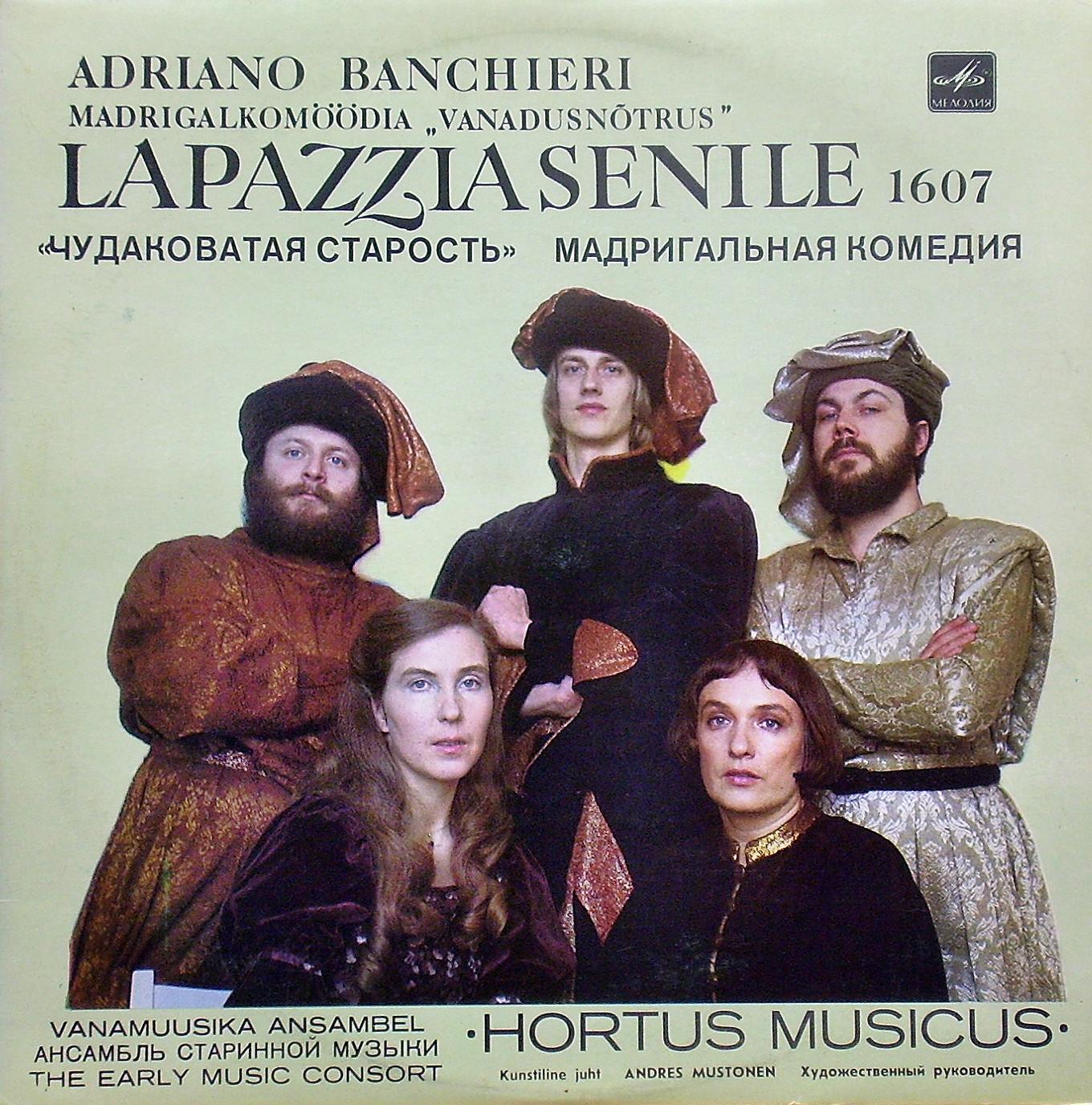 кон H. MUSICUS 1985