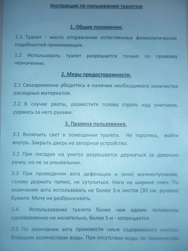 правила пользования дальняком 1