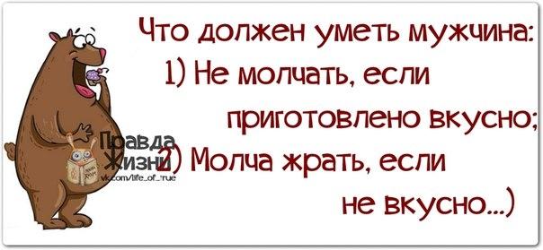 108150181_large_14