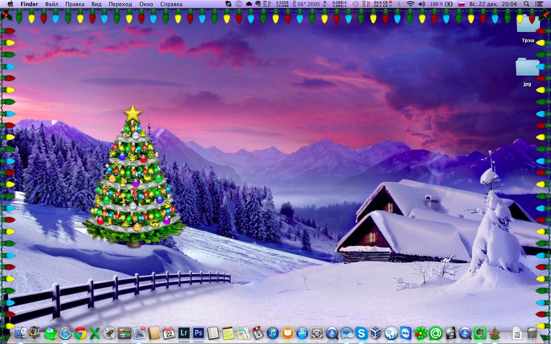 Снимок экрана 2013-12-22 в 20.04.27