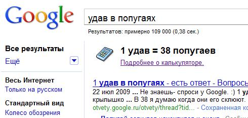 12313
